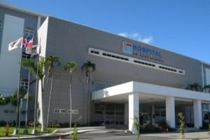 Hospital Pediátrico Hugo Mendoza