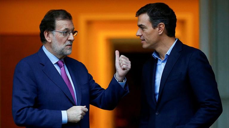 Mariano Rajoy y el líder del PSOE, Pedro Sánchez
