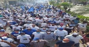 Marcha en SJM en apoyo a Abinader