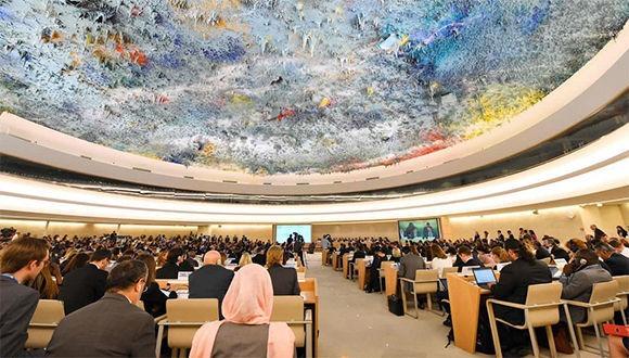 Cuba elegida al Consejo de la ONU